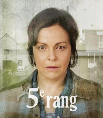 5E RANG